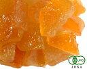nK-Organicオーガニック・オレンジピール 1Kg