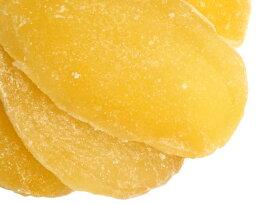 ◆SALE・セール◆オーガニック・ジンジャー(砂糖漬け生姜)500g /タイ産 【有機ジンジャー・有機生姜】