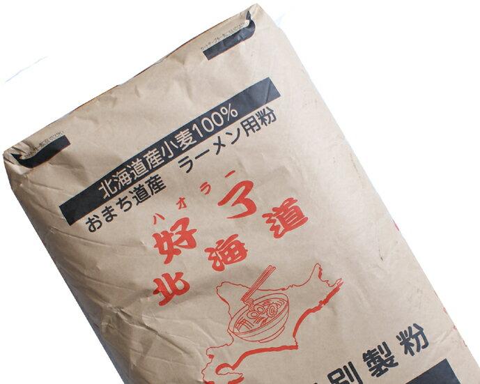 中華麺用小麦粉 好了(はおら) 業務用 25Kgの商品画像