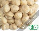オーガニック・ガルバンゾー(ひよこ豆)1Kg【オーガニック ひよこ豆・有機ガルバンゾ