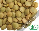 ◆セール◆ オーガニック・グリーンレンティル(緑レンズ豆) 1Kg/アメリカ産