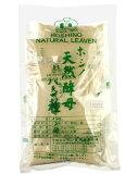 ホシノ天然酵母パン種 50g×5袋