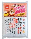 カップ印 粉糖 200g