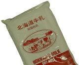 脱脂牛奶[乳品Hokkaidou] 1公斤[脱脂粉乳[北海道乳業] 1Kg]