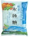 氷砂糖 国産原料 ロックA 1Kg
