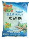 氷砂糖 国産原料 クリスタルC 10Kg(1Kg×10袋)