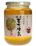 国産百花蜂蜜 1000g