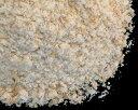 オーガニック・強力全粒粉(粗挽き) 10Kg(2.5Kg×4袋) /アメリカ産【有機JAS認証 有機小麦粉 有機強力粉】