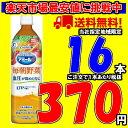 アミールS毎朝野菜 1L×2ケース 16本 カルピス【当社指定地域送料無料】