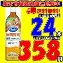 アミールS毎朝野菜 1L×3ケース 24本 カルピス【当社指定地域送料無料】