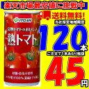 熟トマト 190ml×6ケース 120本 伊藤園 完熟トマト 食塩無添加【当社指定地域送料無料】