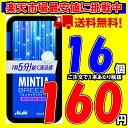 ミンティアブリーズリフレッシュブルー 30粒 16個 アサヒ MINTIA【日本全国送料無料】