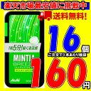 ミンティアブリーズリラックスグリーン 30粒 16個 アサヒ MINTIA【日本全国送料無料】