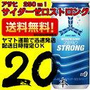 ショッピングアサヒ 三ツ矢サイダーゼロストロング 250ml缶20本×1ケース 20本 アサヒ飲料 炭酸【当社指定地域送料無料】