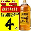 サントリー 角瓶 5L 1ケース 4本 5000ml 業務用 飲食店限定 ウイスキー 40% 40度【