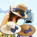 セール★上品に♪♪つば広リボン麦わら帽子♪★ハット 麦わら帽子 帽子 セパレート 海水浴 プール 海外旅行 バカンス フィットネスぼう…