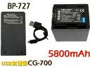 BP-727 BP-718 5800mAh 互換バッテリー 1個 & [ 超軽量 ] USB 急速 互換充電器 CG-700 1個 [ 2点セット ] [ 純正品と同じよう使用可能..