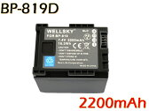 【あす楽対応】 ●CANON キヤノン ●BP-819 / BP-819D 互換バッテリー●純正充電器で充電可能 残量表示可能 純正品と同じよう使用可能●HF10/ HF100/ HF11/ HG21/ HF20/ HF21/HFS10/ HFS11/ HFS21/ HFM31/ HFM32/HFM41/ HFM43/ HFG10/XA10/HF G20/ HF G21
