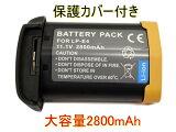 ◆佳能的LP - E4◆◆EOS1DMark III/EOS1DsMark III/EOS1DMark第四电池[【あす楽対応】◆Canon LP-E4/LP-E4N◆互換バッテリー◆EOS1DMark III/EOS1DsMark III/EOS1DMark IV/EOS-1D X/EOS-1D C]