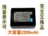 【あす楽対応】◆残量表示可能◆Canon BP-718/BP-709/BP-727◆完全互換バッテリー◆iVIS HF M52/HF M51/HF R31/HF R30/HF R32/HF R42