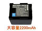 【あす楽対応】◆残量表示可能◆Canon BP-820◆互換バッテリー◆XA10/XA20/XA25/HF G20