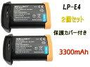 [ あす楽対応 ] [ 2個セット ] [ Canon キヤノン ] LP-E4 互換バッテリー [ 純正 充電器 バッテリーチャージャー で充電可能 残量表示..
