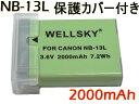 [ あす楽対応 ] [ Canon キヤノン ] NB-13L 互換バッテリー 2000mAh [ 純正充電器で充電可能 ] PowerShot G7 X に残量表示可能 [ PowerShot G5 X / G9 X / G9 X Mark II / G7 X Mark II / SX620 HS / SX720 HS / SX730 HS ]