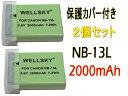 [ あす楽対応 ] [ 2個セット ] [ Canon キヤノン ] NB-13L 互換バッテリー 2000mAh [ 純正充電器で充電可能 ] PowerShot G7 X に残量表示可能 [ PowerShot G5 X / G9 X / G9 X Mark II / G7 X Mark II / SX620 HS / SX720 HS / SX730 HS ]