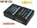 [ あす楽対応 ] [ 2個セット ] FUJIFILM 富士フィルム [ NP-W126 / NP-W126S 互換バッテリー 1600mAh ] [ 純正充電器で充電可能 残量表示可能 ] X-T10 / X-A10 / X-T1 / X-H1 / X-M1 / X-E2 / X-E1 / X-A2 / X100F / X-T20 / FinePix HS30 EXR / FinePix HS50 EXR
