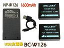 [ あす楽対応 ] FUJIFILM 富士フィルム [ NP-W126 / NP-W126S 互換バッテリー 1600mAh ] 2個 & [ 超軽量 ] USB 急速 互換充電器 バッテリーチャージャー BC-W126 1点 [ 3点セット ] [ 純正充電器で充電可能 残量表示可能 ] X-T1 X-H1 X-M1 X-E3 X-E1 X-A2 X100F X-T20