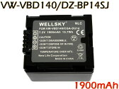 【あす楽対応】● Panasonic パナソニック / Hitachi 日立 ● VW-VBD140 / DZ-BP14SJ 互換バッテリー ●純正充電器で充電可能 残量表示可能 純正品と同じよう使用可能 ● DZ-BD70/DZ-BD7H/DZ-BD9H/DZ-HD90/DZ-BD10H/DZ-GX3100/DZ-GX3200/DZ-GX3300