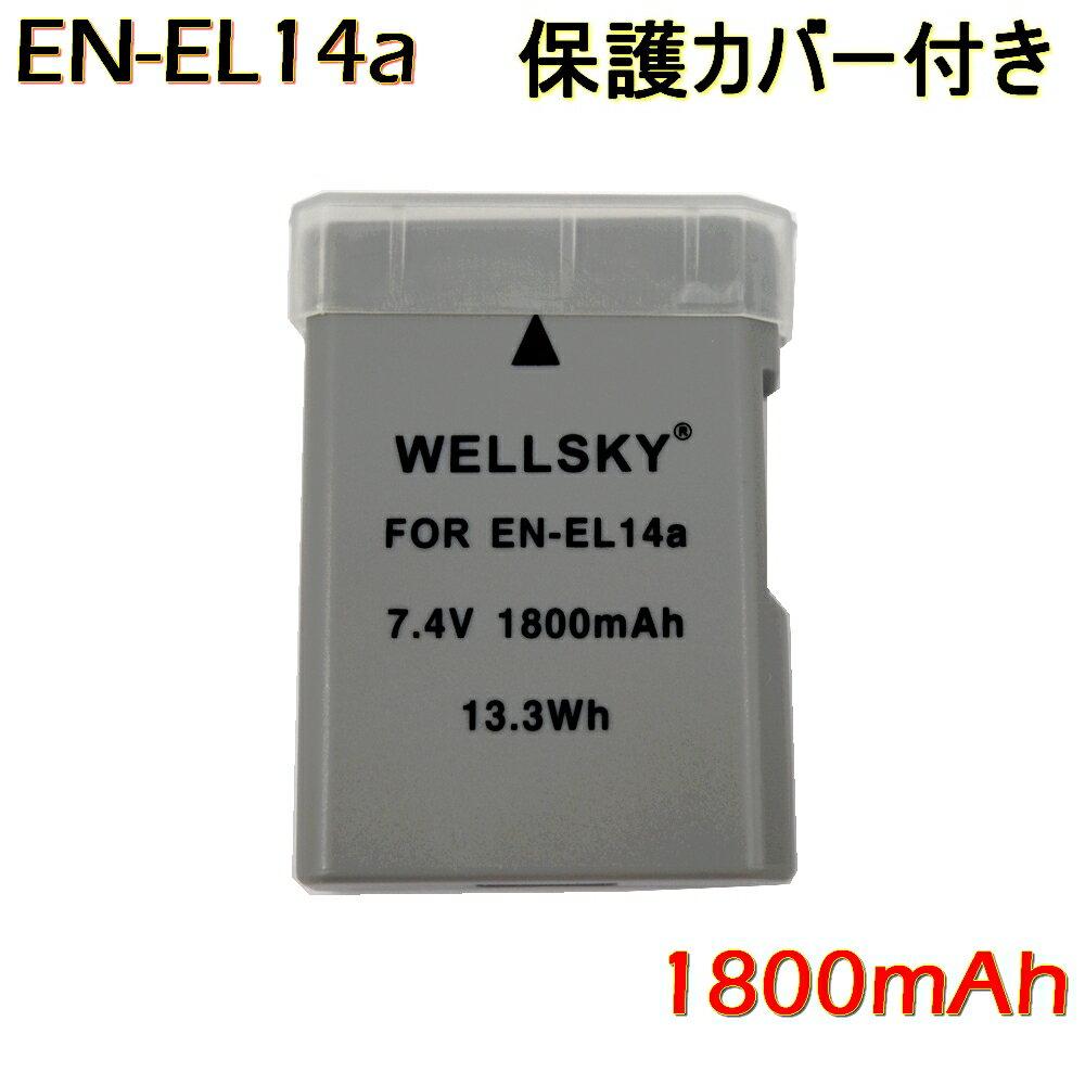 [ あす楽対応 ] NIKON ニコン EN-EL14 / EN-EL14a 互換バッテリー [ 純正充電器で充電可能 残量表示可能 ] P7000 / P7100 / P7700 / P7800 / D3100 / D3200 / D3300 / D3400 / D3500 / D5100 / D5200 / D5300 / D5500 / D5600 / Df