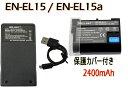 EN-EL15 EN-EL15a EN-EL15b EN-EL15c 互換バッテリー 1個 MH-25 MH-25a 超軽量 USB 急速 互換充電器 バッテリーチャージャー 1個 2点セット 純正品と同じよう使用可能 残量表示可能 NIKON ニコン 810a D750 D810 D850 D600 D610 D7000 D7500 D780 Z7
