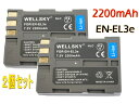 【あす楽対応】『2個セット』 ● NIKON ニコン ● EN-EL3e / EN-EL3a 互換バッテリー2200mAh ● 純正充電器で充電可能 残量表示可能 純正品と同じよう使用可能● D700 / D90 / D300 / D300s / D200 / D80 / D70 / D70s/ D50 / D100 /D100LS