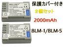 【あす楽対応】 『2個セット』●OLYMPUS オリンパス ●BLM-1/BLM-5 互換バッテリー●純正充電器で充電可能 残量表示可能 純正品と同じよう使用可能●E-1/E-3/E-5/E-30/E-300/E-330/E-500/E-510/E-520