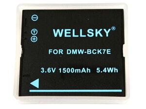 DMW-BCK7 互換バッテリー [ 純正充電器で充電可能 残量表示可能 純正品と同じよう使用可能 ] Panasonic パナソニック Lumix ルミックス DMC-SZ7 DMC-FX80 DMC-FT20