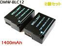 DMW-BLC12 2個セット 互換バッテリー 1400mAh 純正充電器で充電可能 残量表示可能 純正品と同じよう使用可能 Panasonic パナソニック LUMIX ルミックス DMC-G6 DMC-G8 DC-G99 DMC-FZ200 DMC-FZ300 DMC-FZH1 DC-FZ1000M2 DC-FZ1000 II DMC-FZ1000 DMC-GX8