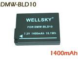 【あす楽対応】Panasonic◆DMW-BLD10◆互換バッテリー◆DMC-GF2/DMC-G3/DMC-GX1