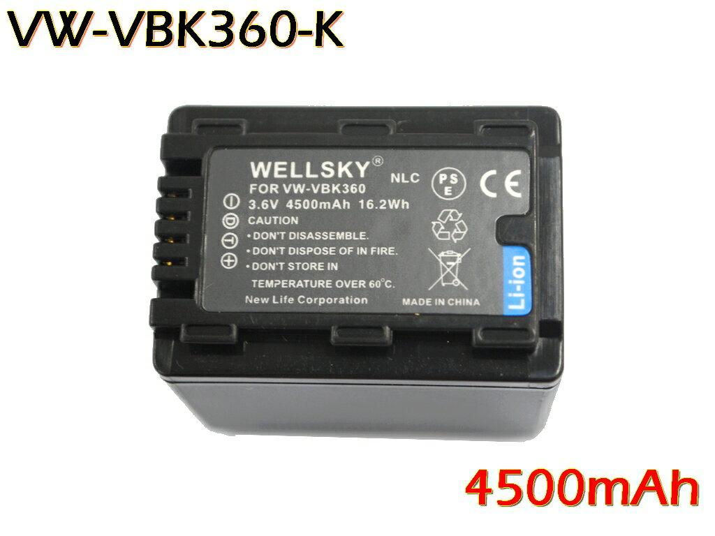 【あす楽対応】バッテリー 充電器● Panasonic パナソニック ●VW-VBK360…...:nlsshopping:10000394