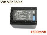 【あす楽対応】 ● Panasonic パナソニック ●VW-VBK360-K 互換バッテリー ●純正充電器で充電可能 残量表示可能 ● HDC-TM70/HDC-TM60/HDC