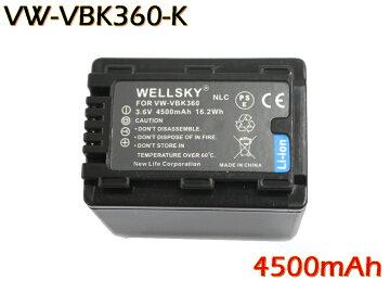 �ڤ������б���Panasonic������ɽ����ǽ��VW-VBK360-K���ߴ��Хåƥ��HDC-TM70/HDC-TM60/HDC-HS60/HDC-TM35/HDC-TM90/HDC-TM95/HDC-TM85/HDC-TM45/HDC-TM25/HDC-V700M/HDC-V600M/HDC-V300M/HDC-V100M