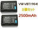【あす楽対応】 『2個セット』 ● Panasonic パナソニック ● VW-VBT190-K 互換バッテリー ●純正充電器で充電可能 残量表示可能 ● HC-V210M / HC-V230M / HC-V360M / HC-V480M / HC-V520M / HC-V550M / HC-V620M / HC-V720M / HC-V750M / HC-VX980M