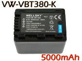 【あす楽対応】 ● Panasonic パナソニック ● VW-VBT380-K 互換バッテリー ●純正充電器で充電可能 残量表示可能 ● HC-V720M / HC-V750M / HC-VX980M / HC-W570M / HC-W580M / HC-W850M / HC-W870M / HC-WX970M / HC-WX990M / HC-WXF990M