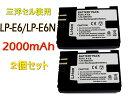 【あす楽対応】[宅配便送料無料」LP-E6N 三洋セル『2個セット』◆Canon LP-E6/LP-E6N◆互換バッテリー◆EOS 5D MarkII/EOS 60Da/EOS 7D/BG-E7/BG-E6/BG-E9/BG-E11/EOS 6D/EOS 7D MarkII