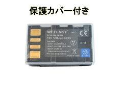 ◆VictorBN-VF908◆互換バッテリー◆VU-V840KIT/GZ-X900/VU-V863KIT