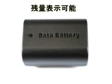 【あす楽対応】残量表示可能●Victor◆BN-VG114/BN-VG107/BN-VG108/BN-VG121◆完全互換バッテリー◆GZ-MS210/GZ-MG980/GZ-HD620/GZ-HM350/GZ-HM450/GZ-HM570/GZ-HM670/GZ-HM690/GZ-HM880/GZ-HM890/GZ-HM990/GZ-MS230/GZ-E265