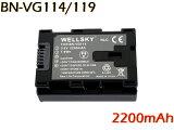【あす楽対応】 ● Victor ビクター● BN-VG114/BN-VG107/BN-VG108/BN-VG109/BN-VG119 互換バッテリー ●純正充電器で充電可能 残量