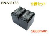 【あす楽対応】 『2個セット』 ● Victor ビクター● BN-VG138 / BN-VG121 / BN-VG119 / BN-VG129 互換バッテリー ●純正充電器で充電可能 残量表示可能 ● GZ-E225 / GZ-E220 / GZ-G5 / GZ-EX270 / GZ-EX250 / GZ-E280 / GZ-E320 / GZ-E325 / GZ-E345