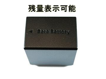 �ڤ������б���Victor��BN-VG138/BN-VG121/BN-VG114/BN-VG107�������ߴ��Хåƥ��GZ-MS210/GZ-MG980/GZ-HD620/GZ-HM350/GZ-HM450/GZ-HM570/GZ-HM670/GZ-HM690/GZ-HM880/GZ-HM890/GZ-HM990/GZ-MS230/GZ-E265