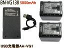 【あす楽対応】 ● Victor Jvc ビクター● BN-VG138 / BN-VG129 互換バッテリー 2個 & 【超軽量】 USB急速互換充電器 AA-VG1 1個●3点セット● 純正品と同じよう使用可能・残量表示可能● GZ-E280 / GZ-E320 / GZ-E325 / GZ-E345